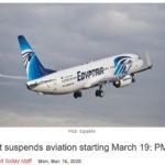 Corona – Ägypten setzt Luftfahrt aus!